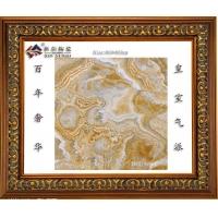 金刚釉,大理石全抛釉抛光砖微晶石地砖梯级砖 X8C010(四