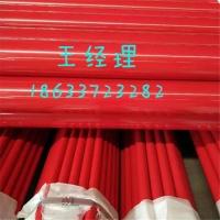 沟槽式消防涂塑管_无缝消防管_焊接消防涂塑管