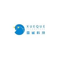 北京雪雀网络科技有限公司