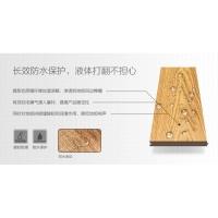 觉色复合强化地板,强化木地板批发