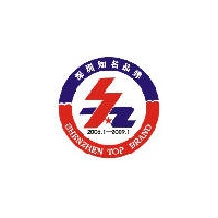 深圳市知名品牌