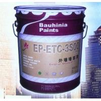 三星级外墙乳胶漆 | 陕西西安紫荆花漆