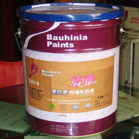 墙雅高抗菌内墙乳胶漆   陕西西安紫荆花漆