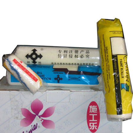邦邦耐融剂滚筒 | 陕西西安紫荆花漆