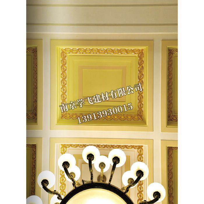 滁州石膏线条-学飞吊顶-GRG玻璃纤维增强石膏成型品