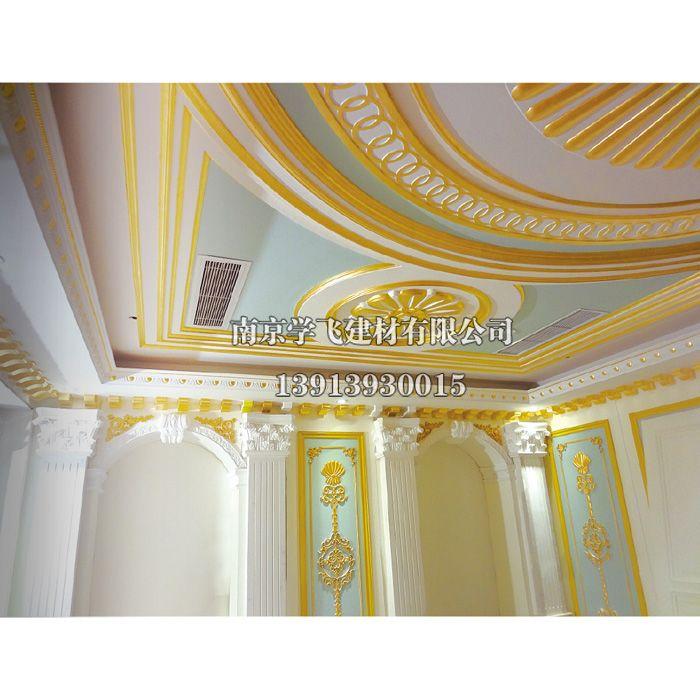 温州石膏线条-南京学飞吊顶-GRG玻璃纤维增强石膏成型品