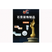 南京石膏线条厂家-学飞石膏线条