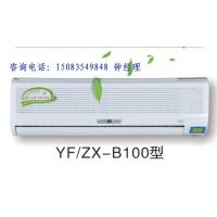 安尔森医用空气消毒机厂家 壁挂式循环风紫外线消毒机