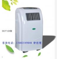 幼儿园教室空气消毒机 幼儿园空气净化消毒器