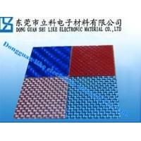 彩色碳纤板