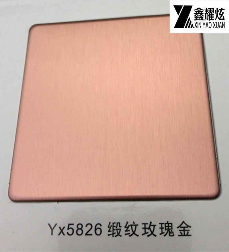 星级酒店彩色不锈钢装饰板材 缎纹玫瑰金不锈钢装饰材料图片