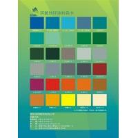 环氧地坪漆主剂、南亚树脂、128树脂