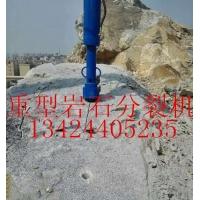 液压胀裂石方机量产1000方