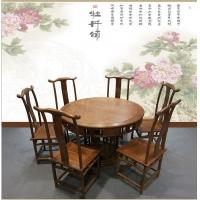 瑞全红木家具 120茶台