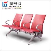 铝合金排椅-SJ-9062