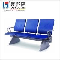 铝合金排椅-sj9089