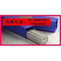 D707焊条合金焊条