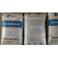 混凝土抗冻防水合金粉