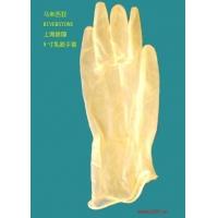 防静电乳胶手套