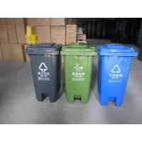 北京生活垃圾分类桶,北京三色垃圾桶,北京标准分类垃圾桶