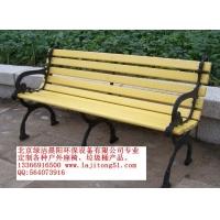 北京小区户外座椅,小区围树圈椅子定制,长条椅批发