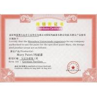 中国顶级油漆涂料品牌企业
