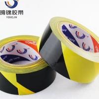 拥锦牌PVC斑马线胶带 警示胶带 黑黄地板胶带