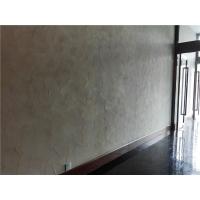酒店大堂墙面肌理漆