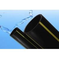 HDPE燃气管材管件