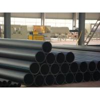 昌都20mm-1200mmPE/PVC管材管件