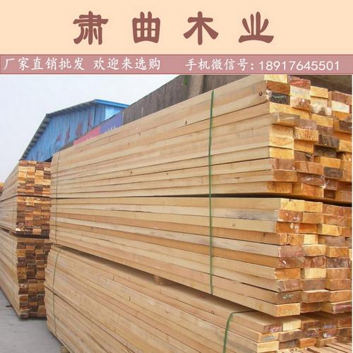 黄巴劳木 进口巴蒂木 户外防腐木地板 原木实木木板 柚木 菠