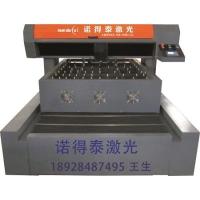 河北石家庄印刷刀模激光切割机