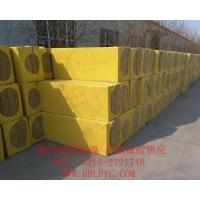 供应A级外墙保温系统防火岩棉板、岩棉纤维板