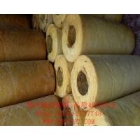 供应铝箔岩棉管 复合岩棉纤维管