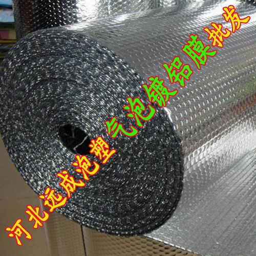 Double-sided aluminum tin air cushion film, aluminized bubble film, double thickened Shijiazhuang factory direct sales