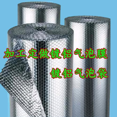 Supply bubble film composite aluminized film polyethylene aluminized double-sided bubble film