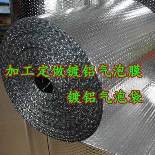 Double-sided composite aluminum bubble insulation material, building insulation iron sheet material, EPE insulation material, building insulation material
