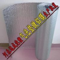 复合镀铝气泡膜 复合纯铝箔气泡膜 屋顶隔热 保温材料