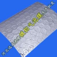 单面气垫泡铝膜 双面气泡膜铝膜 单面铝箔气泡膜 双面铝箔气垫