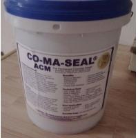 美国超级永凝液ACM-加强型永凝液