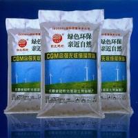 世纪阳光建材砼外加剂yf-c2cgm高效无收缩灌浆料