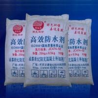 世纪阳光建材砼外加剂yf-b3高效防水剂