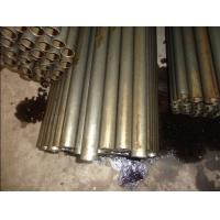 12.13日  襄樊Q345B热轧无缝钢管价格继续上涨