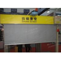 重庆工业园生产挡烟垂壁BLD001