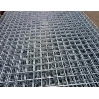 建筑网片 钢筋网 钢筋焊网 金属网片 加工定制