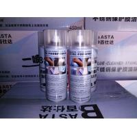 供应百仕达不锈钢保护膜清除剂