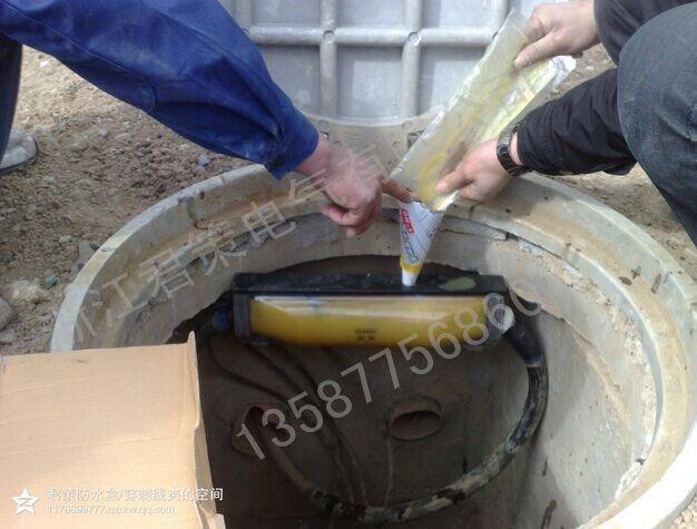 灌胶式电缆接续盒 填充型电缆接头防水盒 树脂