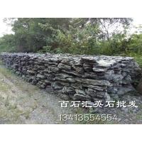 广东英德英石产地直销 英石庭院假山石材石料