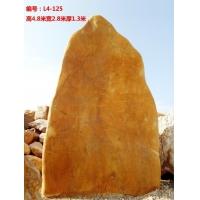 峰景园林供应江西园林景观石 刻字石头  黄蜡石假山