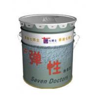 陕西西安七博士油漆 弹性外墙漆